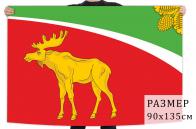 Флаг Тюхтетского района Красноярского края