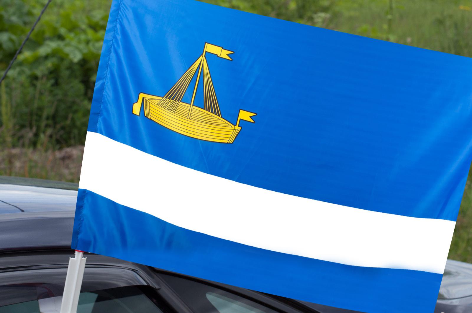 Флаг Тюмени на машину