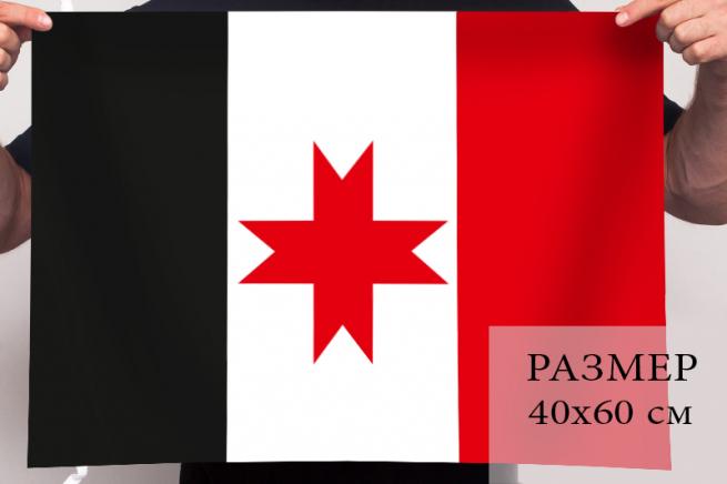 Флаг Удмуртской республики 40x60 см