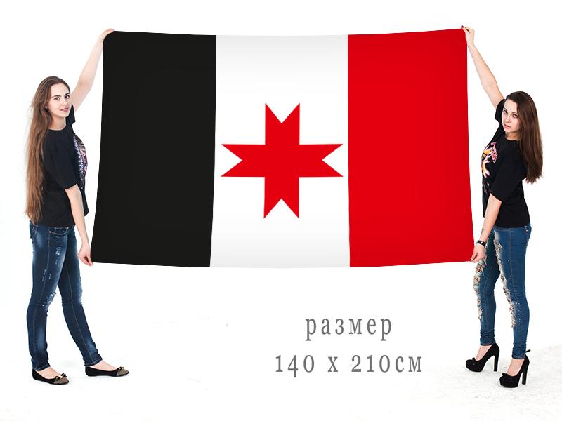 Большой флаг Удмуртской Республики