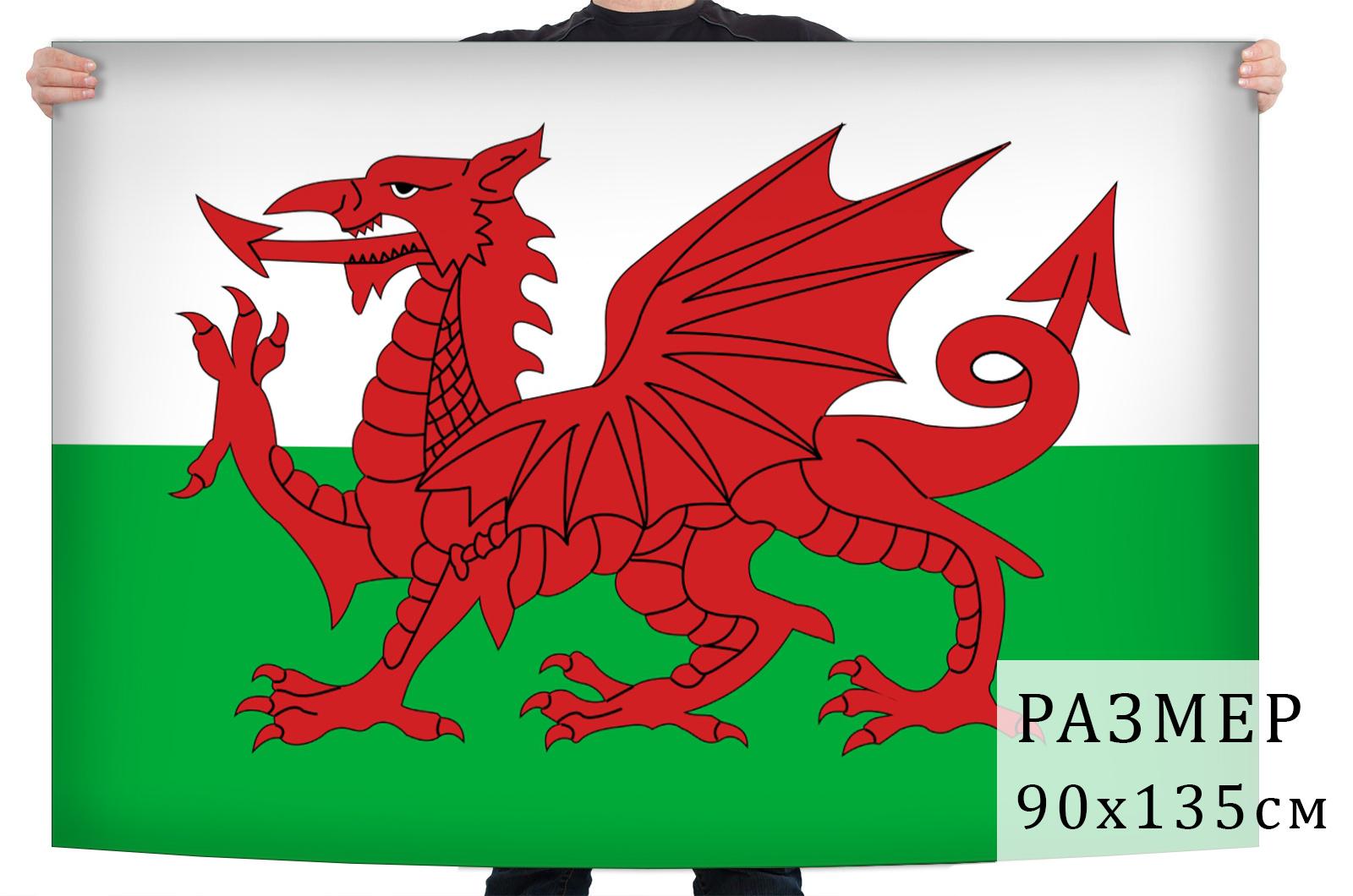 Флаг Уэльса