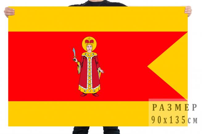 Флаг Углича