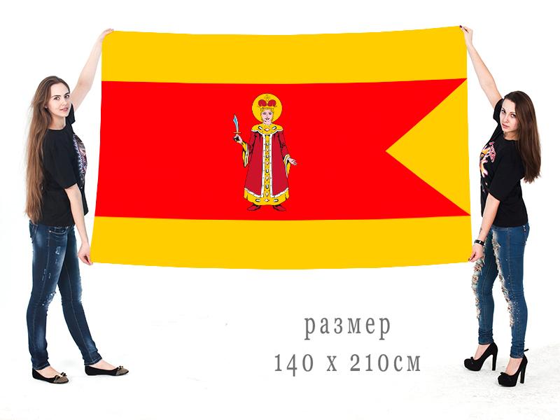 Большой флаг Углича