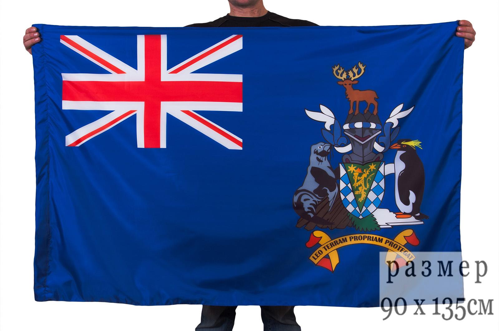 Флаг Южной Георгии и Южных Сандвичевых островов