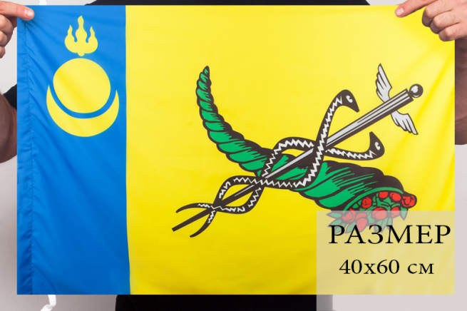 Флаг Улан-Удэ 40x60 см