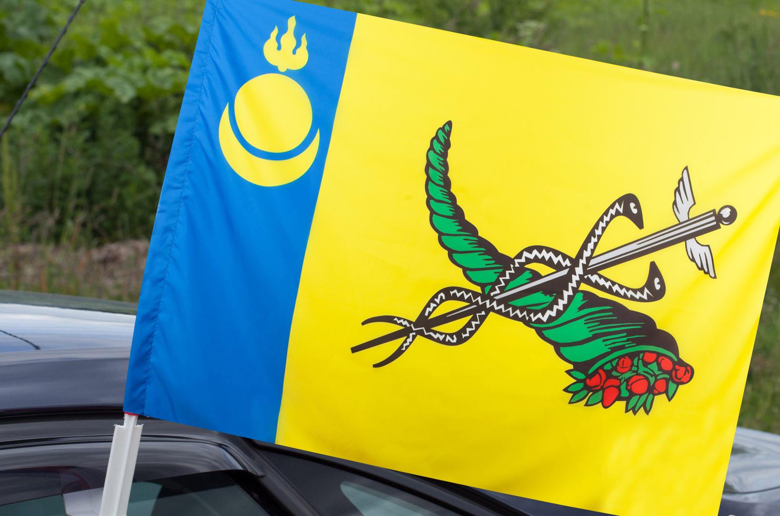 Флаг Улан-Удэ на машину