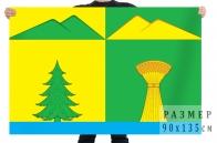 Флаг Улетовского района