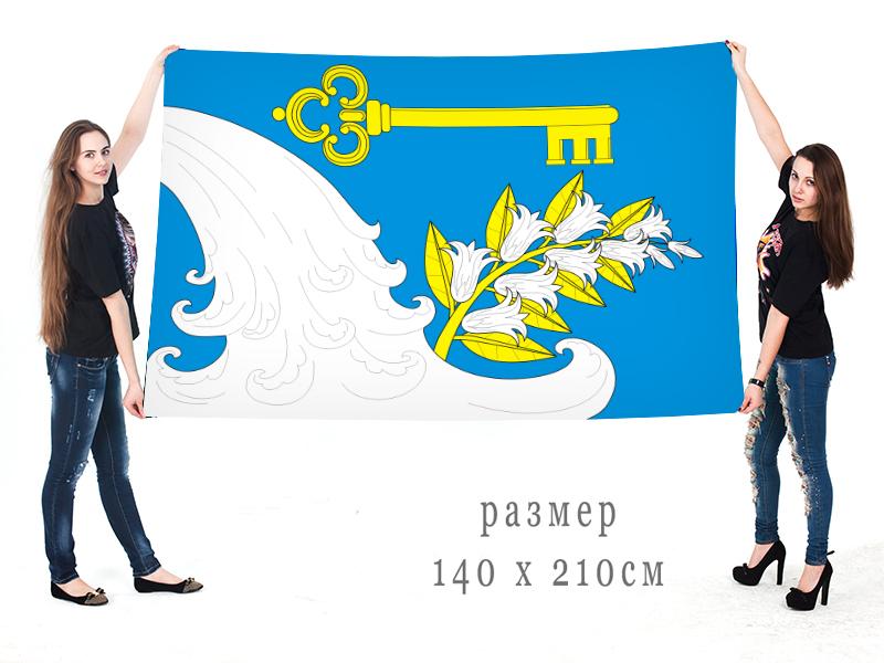 Большой флаг Ульяновского городского поселения