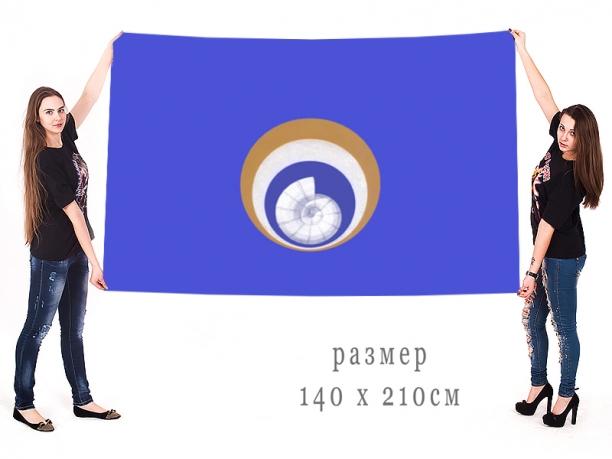 Флаг Ульяновского муниципального района