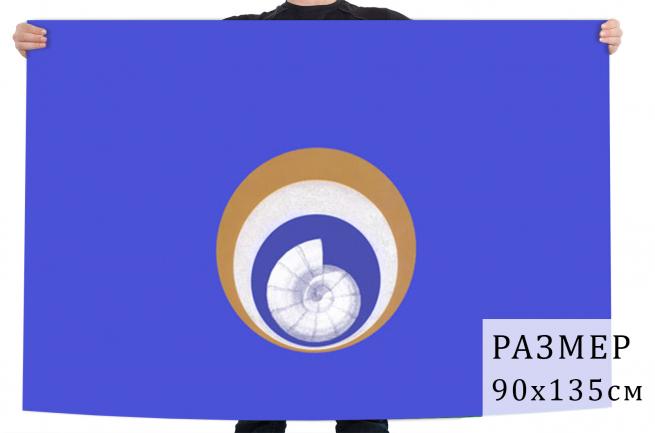 Флаг Ульяновского района