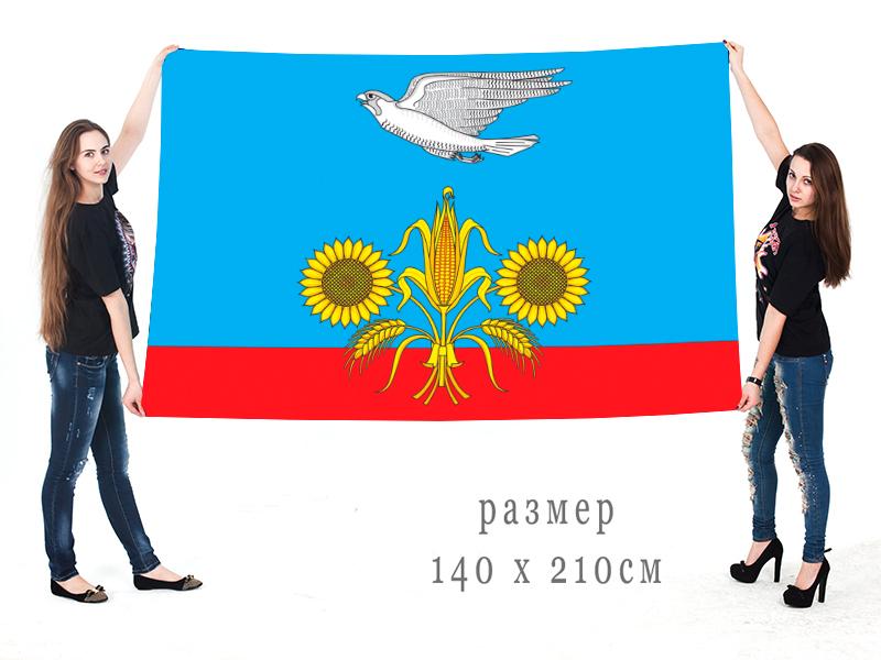 Большой флаг Уметского района
