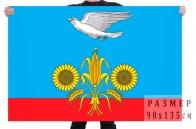 Флаг Уметского района