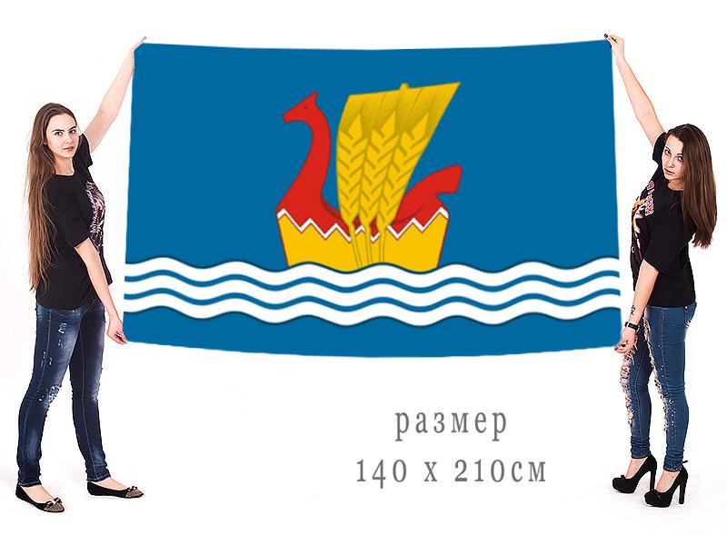 Большой флаг Упоровского района