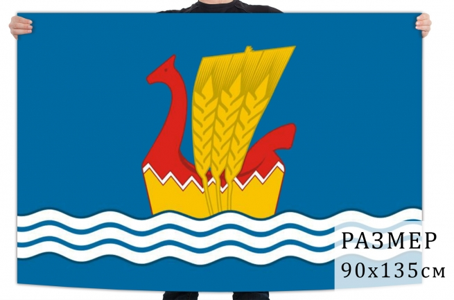 Флаг Упоровского района