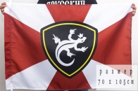 Флаг Уральского округа Внутренних войск 70x105 см