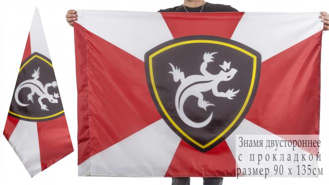Двухсторонний флаг Уральского регионального командования