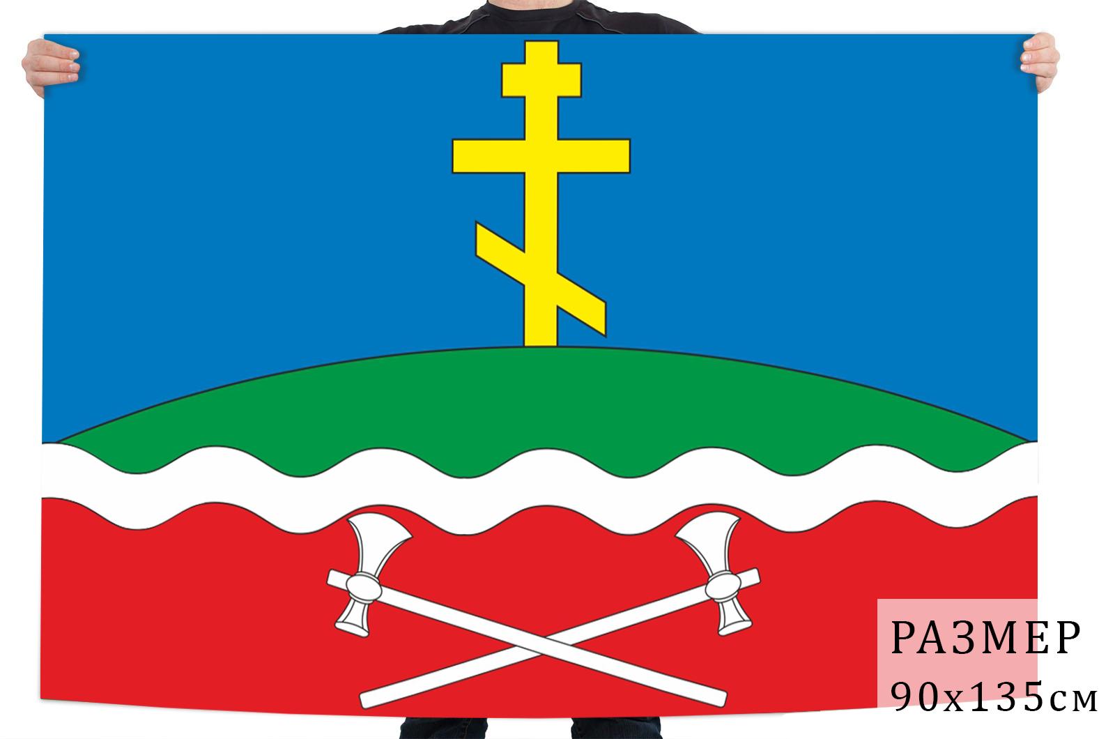 Флаг Урено-Карлинского сельского поселения
