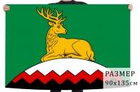 Флаг Урус-Мартановского района