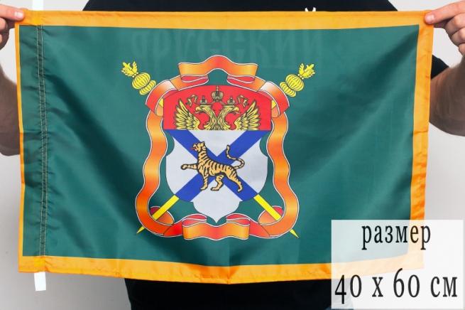 Флаг Уссурийского Казачьего войска 40x60