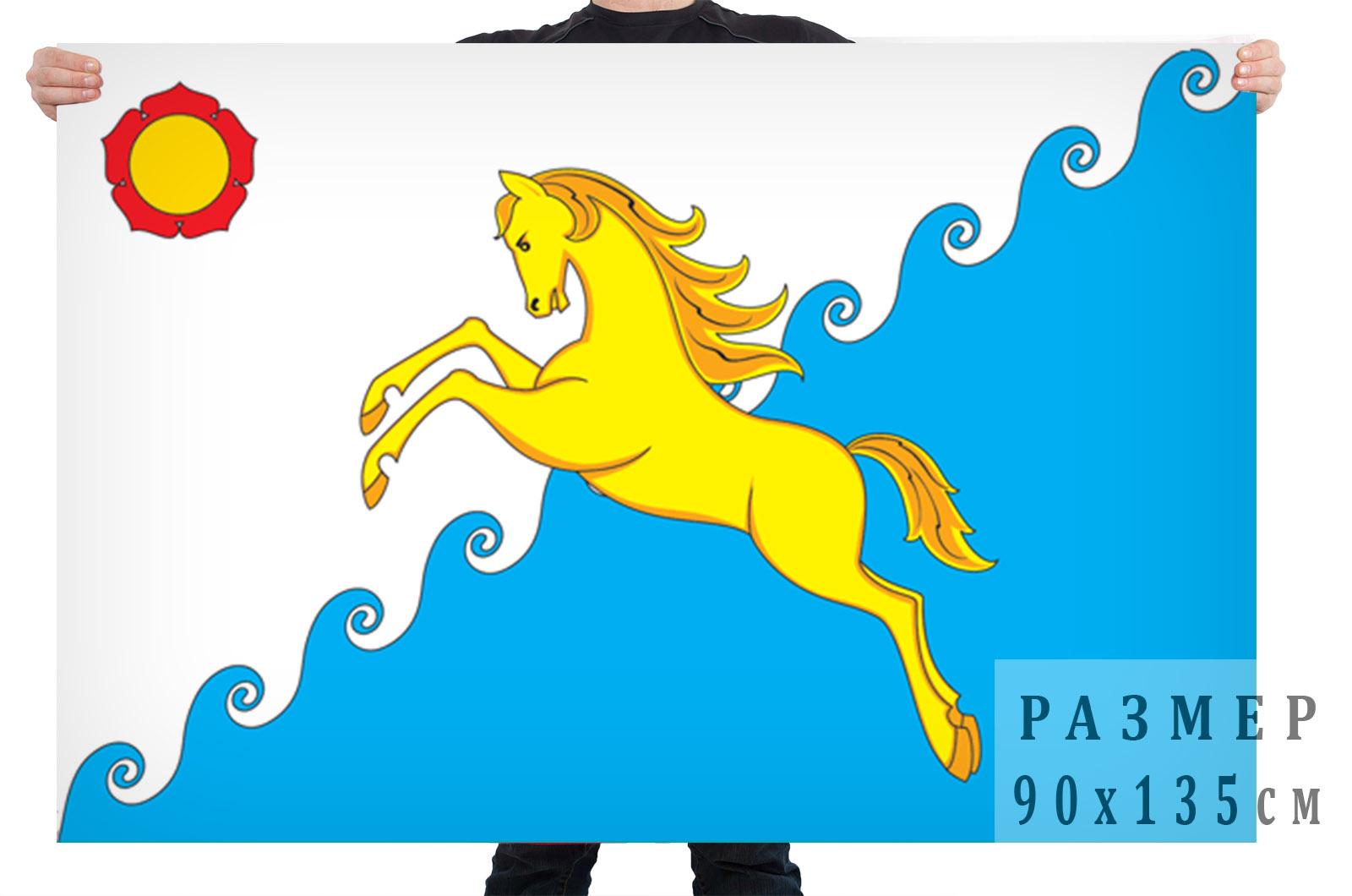 Флаг Усть-Абаканского района, Республика Хакасия