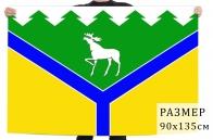 Флаг Усть-Ишимского района