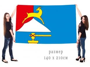 Большой флаг Усть-Катава