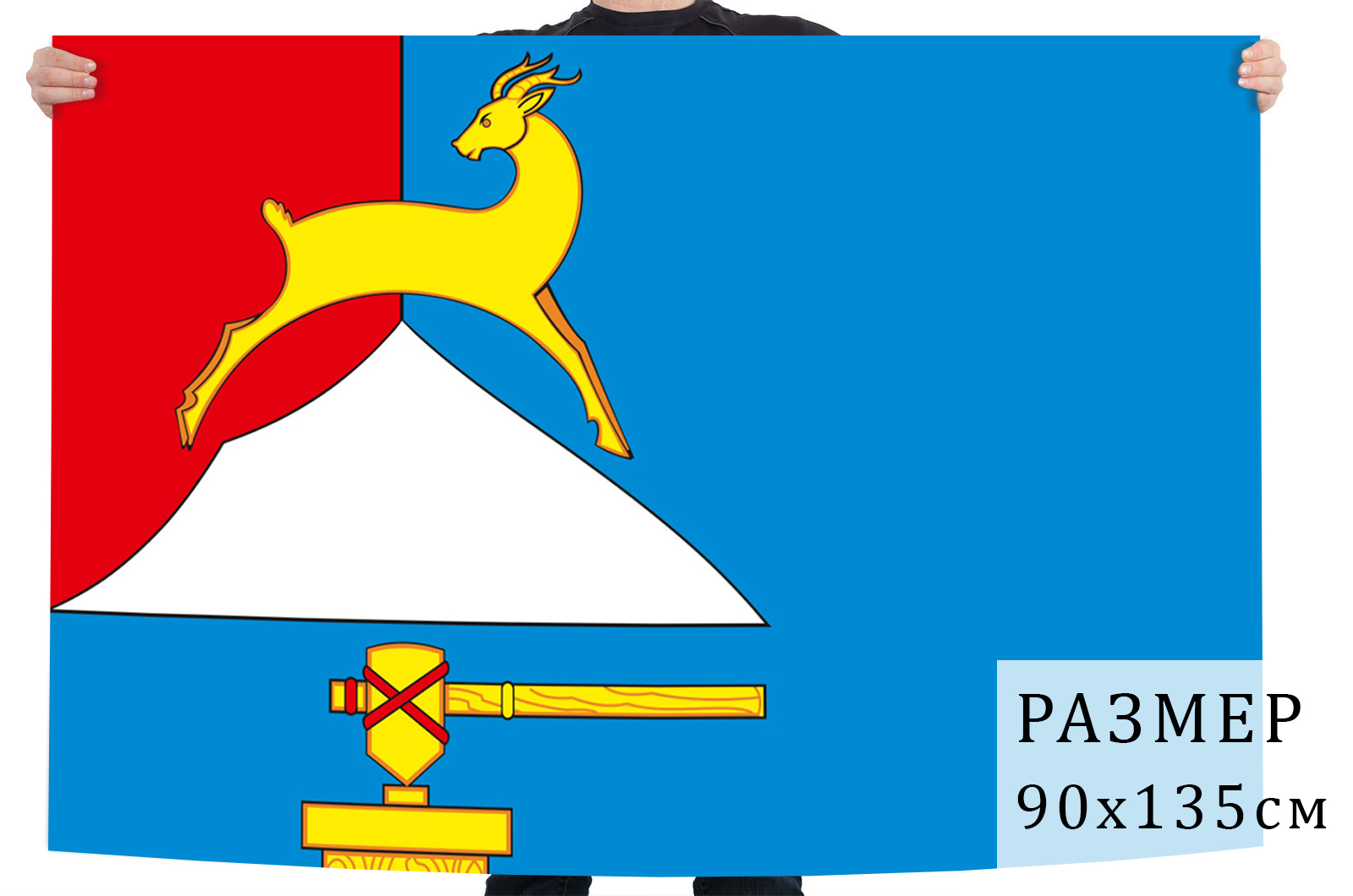 Флаг Усть-Катава