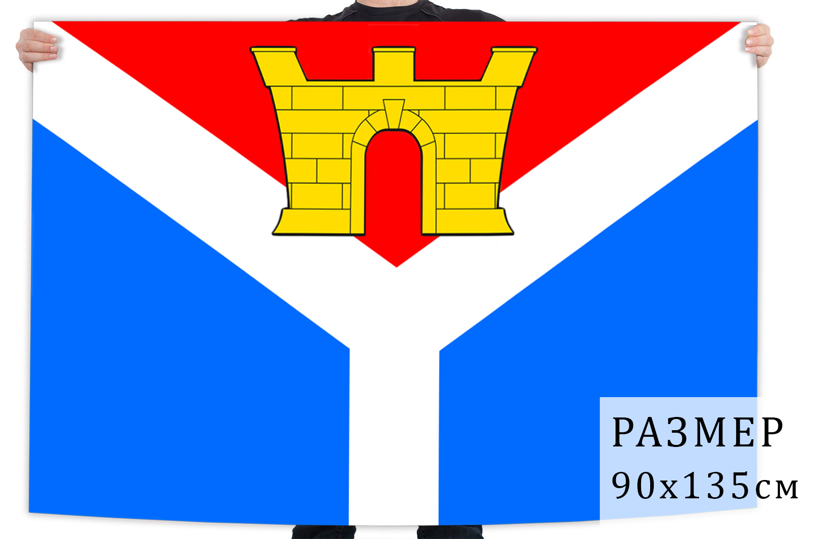 Флаг Усть-Лабинска