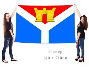 Большой флаг Усть-Лабинска
