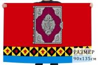 Флаг Усть-Цилемского района Республики Коми