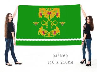 Большой флаг Уваровского района