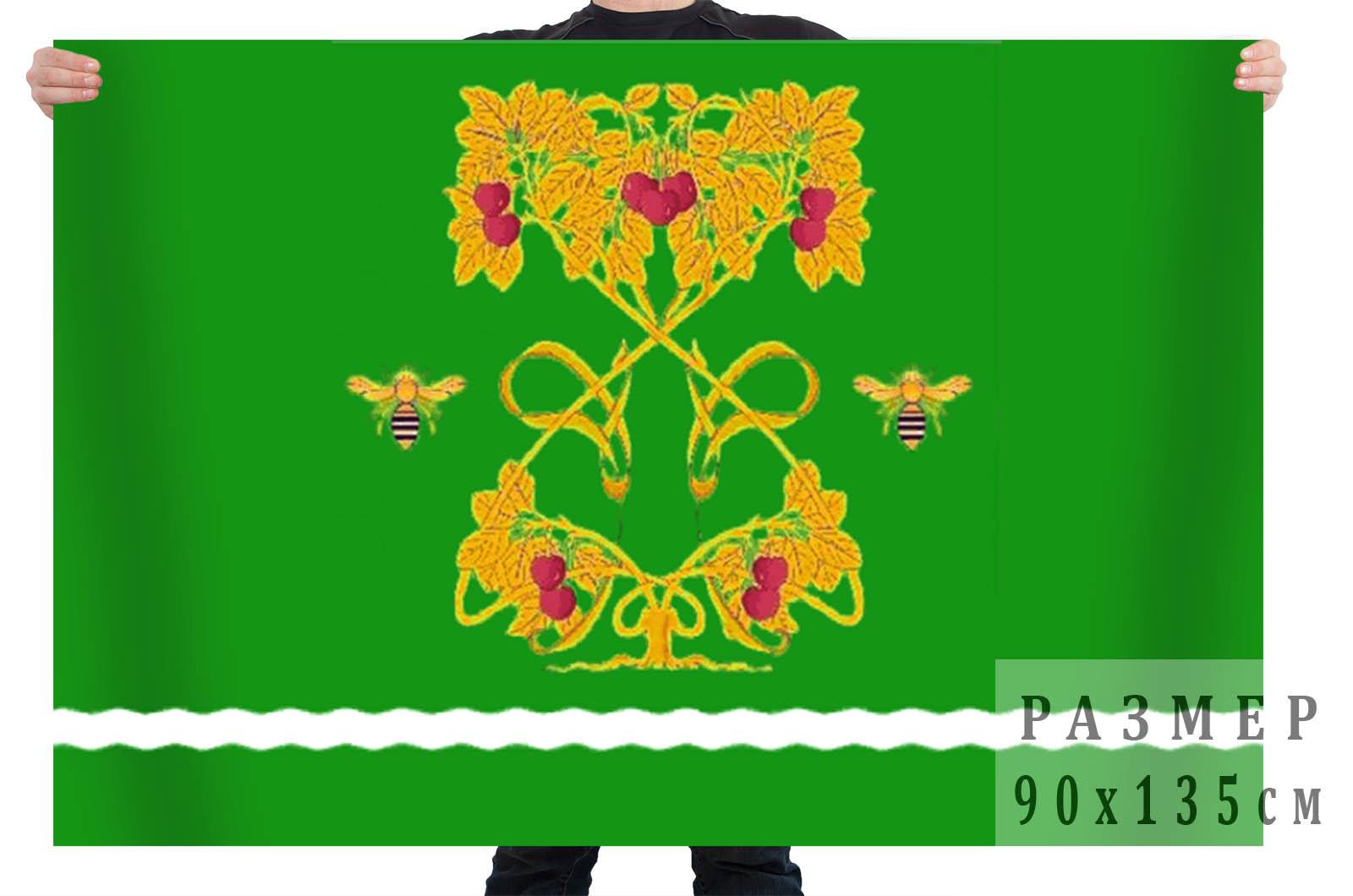 Флаг Уваровского района