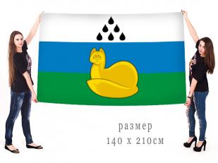 Большой флаг Уватского района