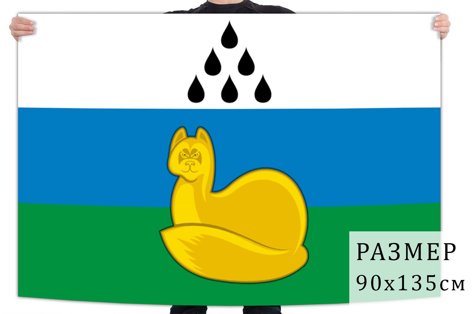 Флаг Уватского района