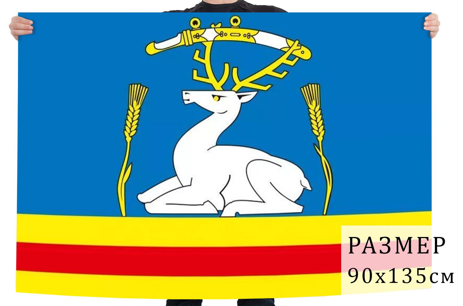 Флаг Увельского района