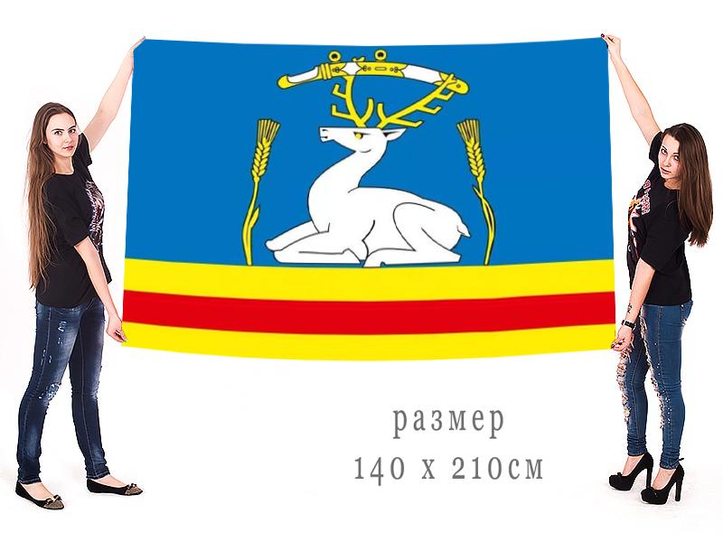 Большой флаг Увельского района