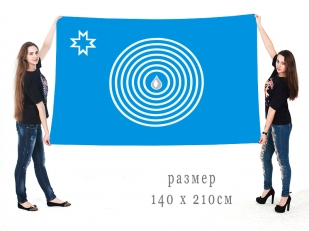 Большой флаг Увинского района