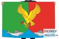 Флаг Уярского района Красноярского края
