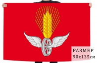 Флаг Ужура