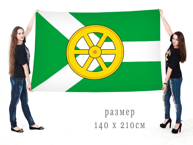 Большой флаг Узловского района