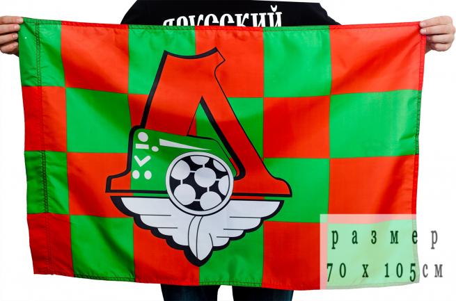 Флаг в клетку «ФК Локомотив» 70x105 см