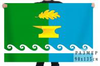 Флаг Вачского района Нижегородской области