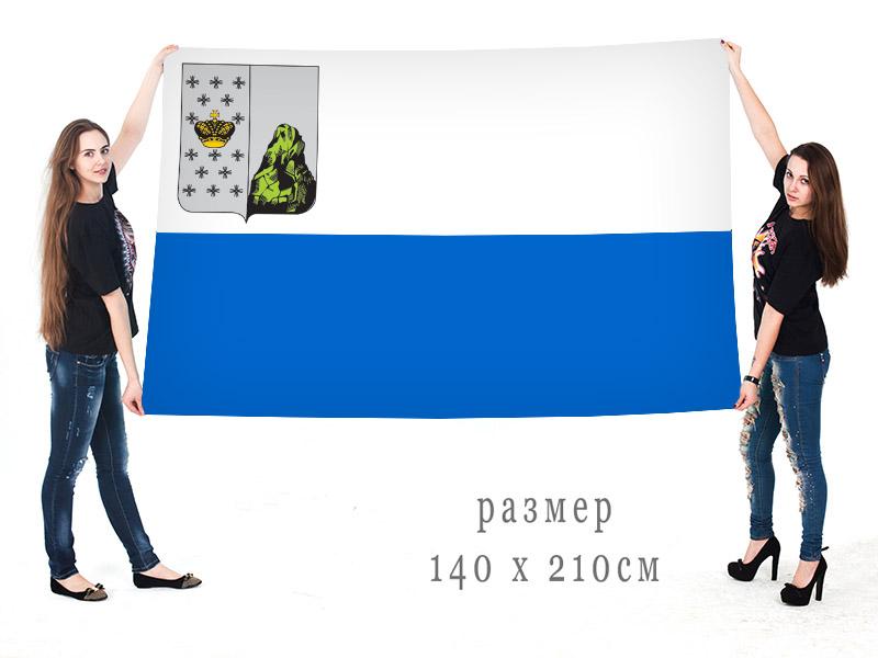Большой флаг Валда́йского городского поселения