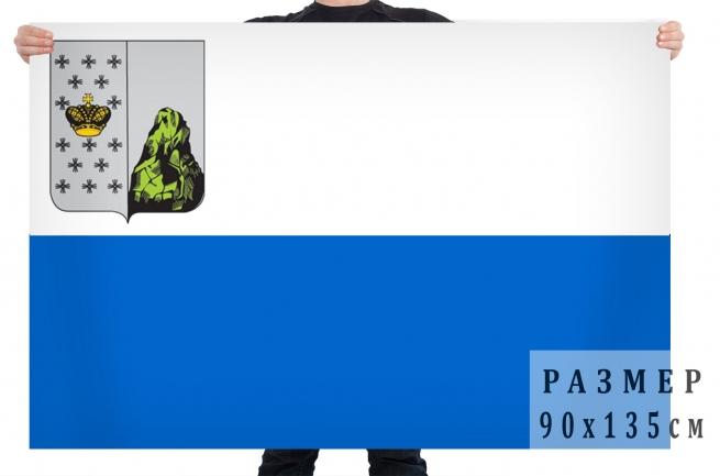 Флаг Валда́йского городского поселения