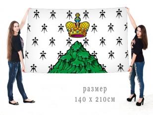 Большой флаг Валдайского муниципального района