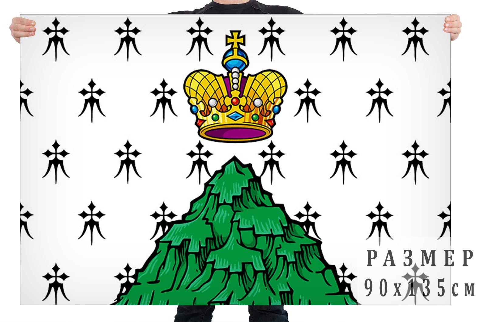 Флаг Валдайского муниципального района