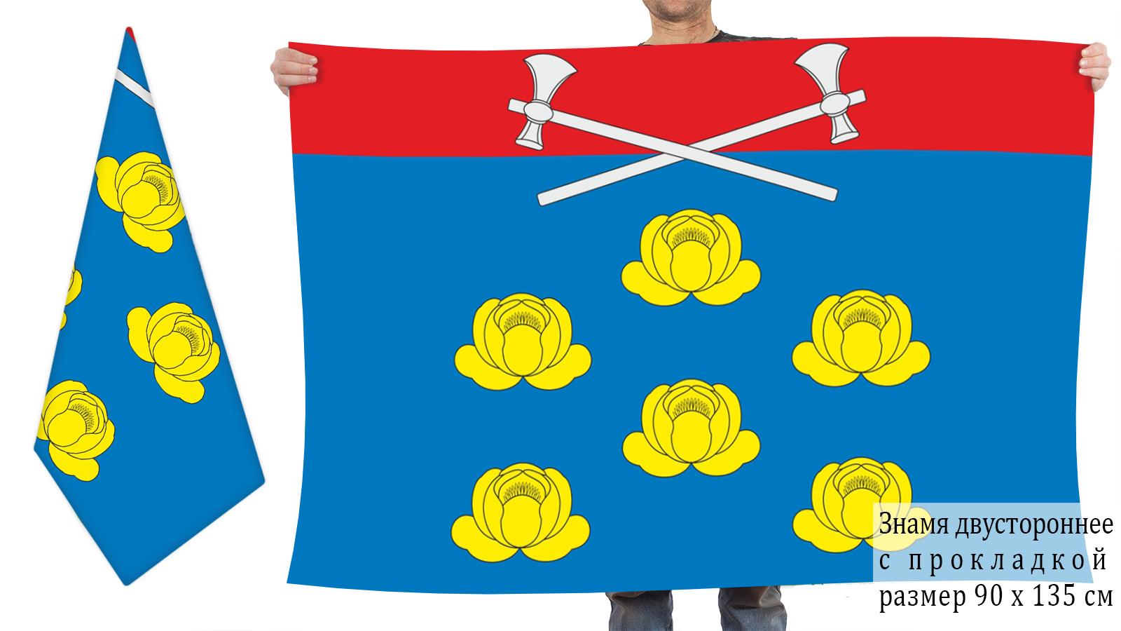 Двусторонний флаг Вальдиватского сельского поселения