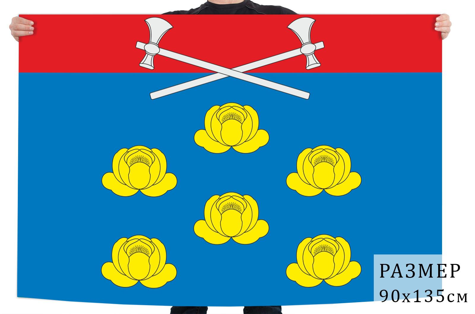 Флаг Вальдиватского сельского поселения