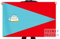 Флаг Ванинского муниципального района