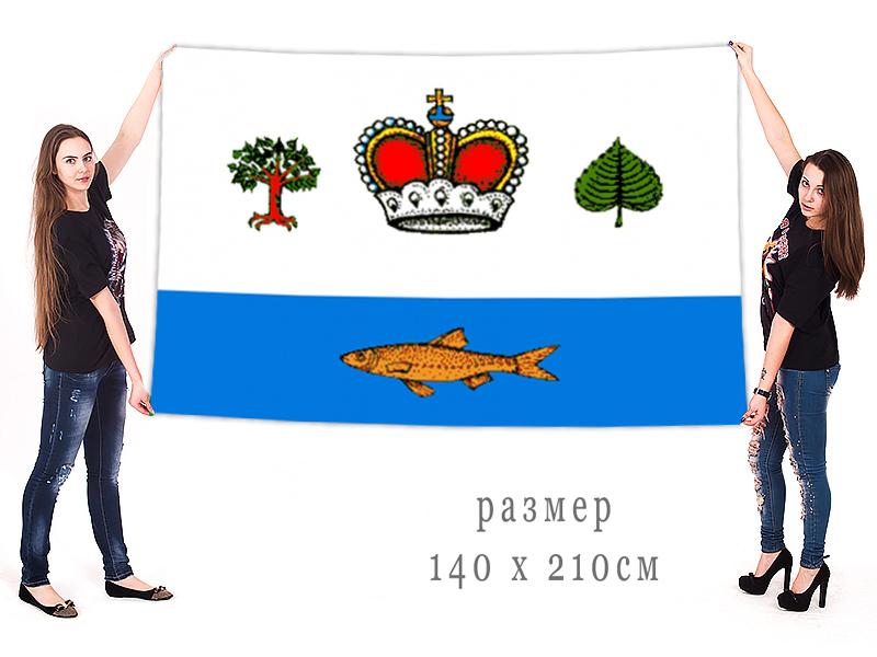 Флаг Вашкинского муниципального района